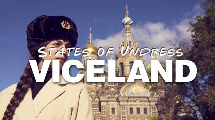States-of-Undress-on-VICELAND