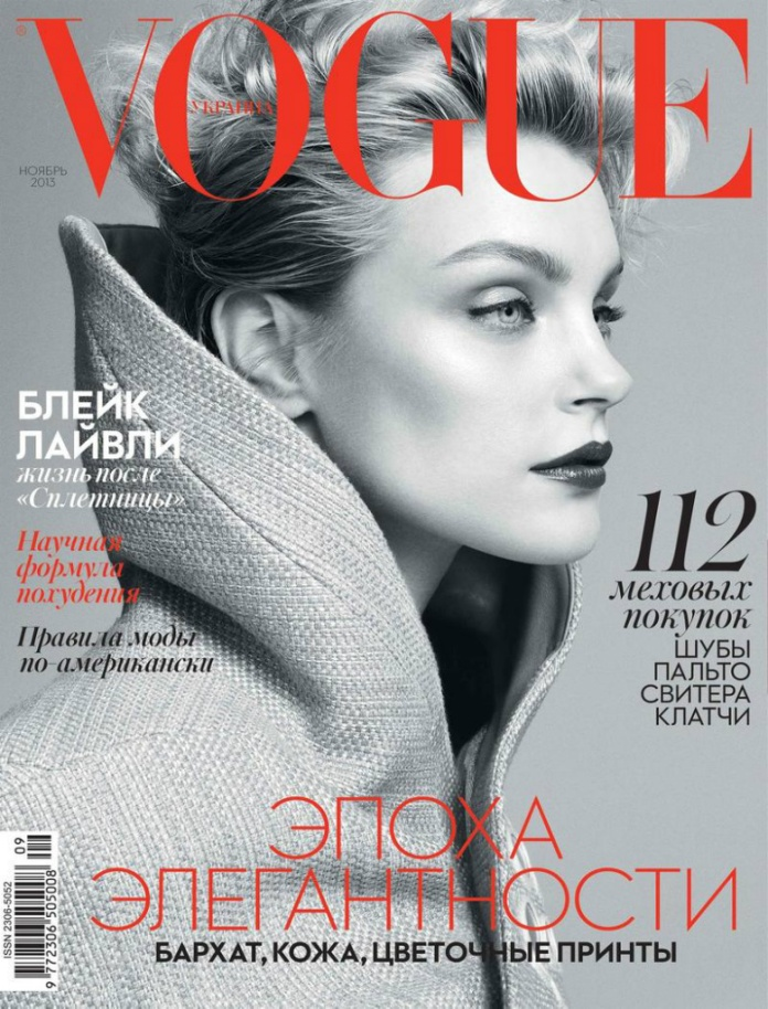 jessica-stam-by-chad-pitman-for-vogue-ukraine-november-2013.jpg