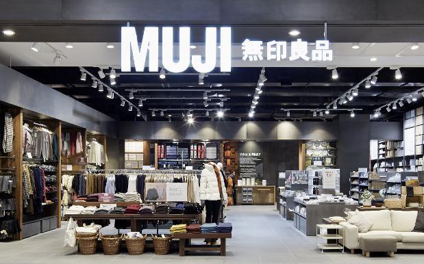 muji-619-386.jpg
